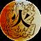 JaviChu68