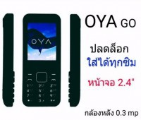 Dtac Oya