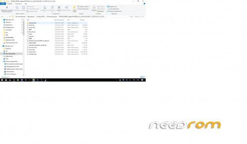 CHINA IPHONE X MTK6582 FOR SPFLASHTOOL « Needrom – Mobile