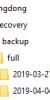 dingdong recovery v1.1.1 for Lenovo S8* - Image 7