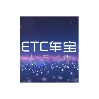 ETC TPAD