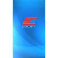 SJ G818