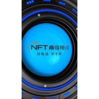 NFT C80-C82