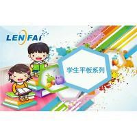 Lenfai U106