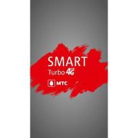 MTC Smart Turbo 4G
