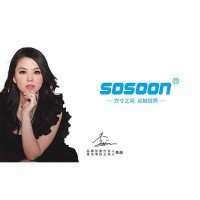SOSOON C80