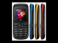 ZTE Mobile S519  SIM Unlocked Firmware
