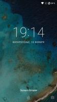 Resurrection Remix 5.8.8 – 816G (Dual Sim)