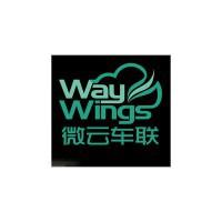 Way Wings A4