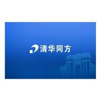 QINGHUATONGFANG TFTC-B N918