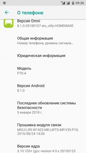 ROM ROM – AOSP EXTENDED – P70   [Custom] add the 01/13/2018 on Needrom