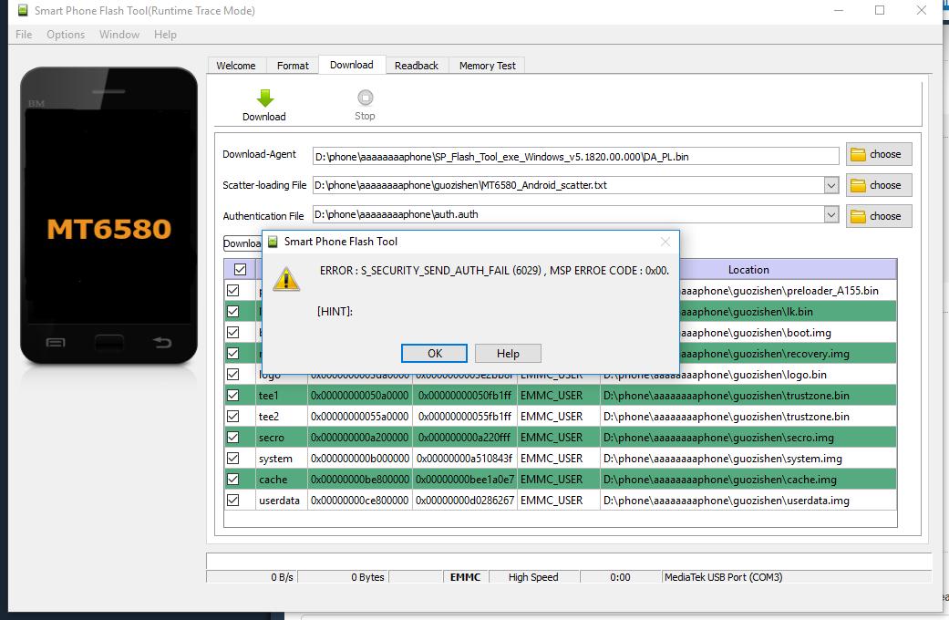 Alcatel U5 3G « Needrom – Mobile